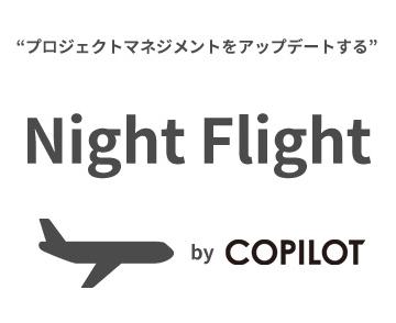 night_b