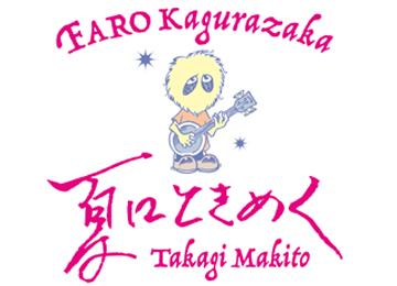 taka_b